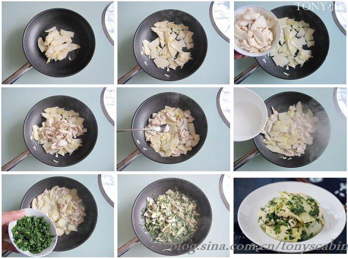 薺菜炒冬筍
