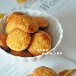 椰香酥饼(早餐菜谱)