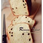 面包机版葡萄干吐司(面包机菜谱)