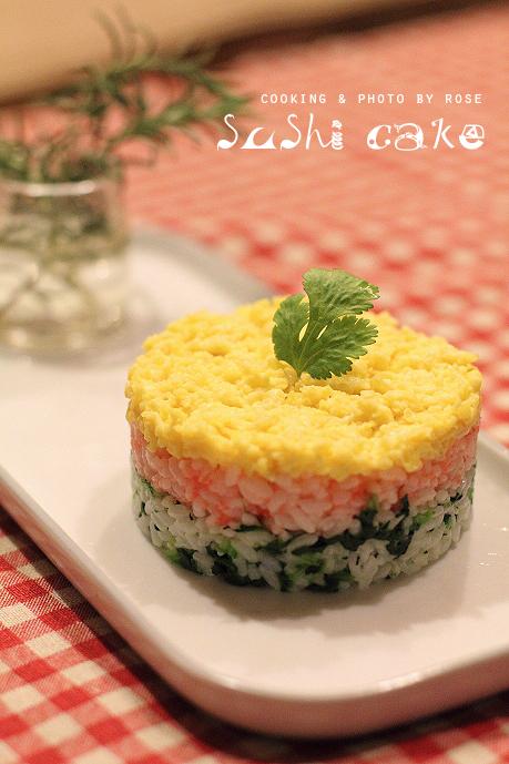 三色寿司蛋糕