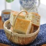 彩蔬烤饼(早餐菜谱)