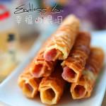 草莓卷心酥(超市里受欢迎的零食)