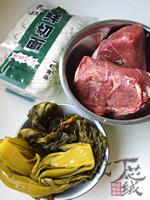 酸菜牛肉面