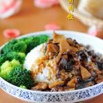 筍香鹵肉飯(冬筍的處理)