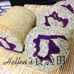黑芝麻紫薯蛋糕卷(早餐菜谱)