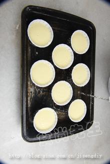 乳酪蒸蛋糕