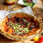 酱香饼(早餐菜谱)