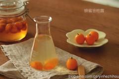 蜂蜜金桔露、金桔酒、咸金桔