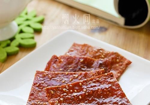 猪肉脯(自制春游小零食)
