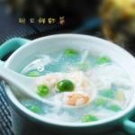 青豆鲜虾羹