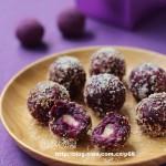 椰香奶酪紫薯球