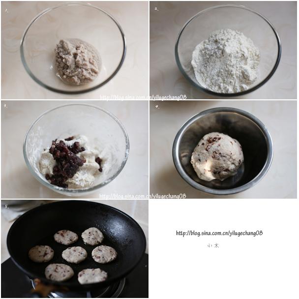 豆渣饼的做法