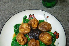 肉酿油面筋