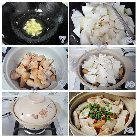 鱼腩萝卜煲