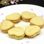 爱心酥脆饼干(早餐菜谱)