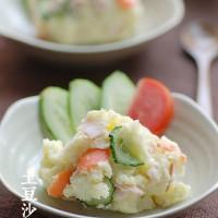日式土豆沙拉