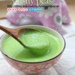 奶香豌豆泥(小朋友们很喜欢的菜谱)