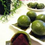 艾草青团(清明节传统美食)