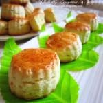 奶油奶酪司康(英式快速面包)