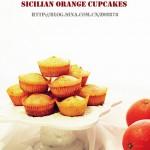西西里橙子蛋糕(网络红糕)