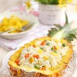 泰式菠蘿飯(早餐菜譜)