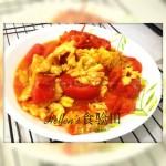 番茄炒蛋(簡約而不簡單的家常菜)
