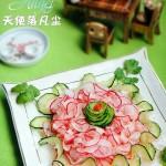 酸甜柠香萝卜(水果拼盘之摆盘)