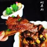 红焖羊排(野炊美味)