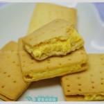 橙香乳酪夹心饼干(甜品点心)