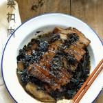 梅菜扣肉(浙江菜)