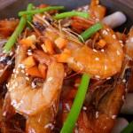 招牌珊瑚虾