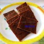 美味猪肉脯(自制零食)