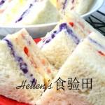 彩色三明治(早餐菜谱)