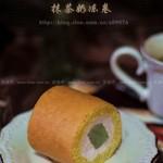 抹茶奶冻卷(甜品点心)