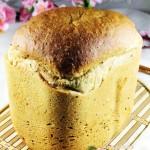 面包机黑芝麻吐司(面包机食谱)