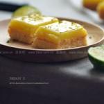 柠檬方块(甜品点心)