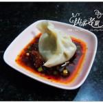 羊肉大葱胡萝卜饺子(羊肉去膻方法)