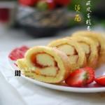 燙面戚風蛋糕卷(早餐菜譜)
