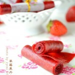 草莓果丹皮(自制零食)
