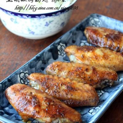黑胡椒烤鸡翅