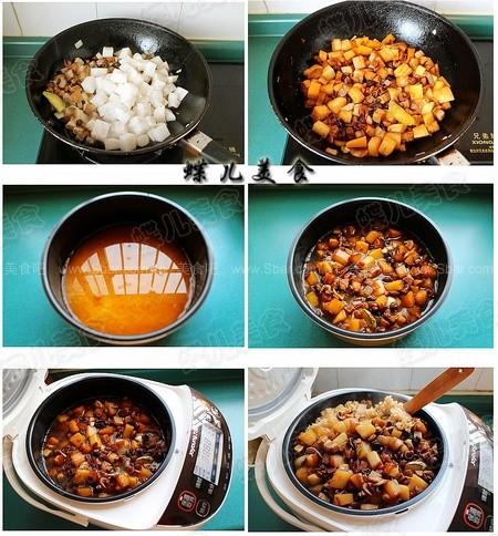 电饭锅泉州萝卜饭