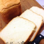 面包机版酸奶吐司(早餐菜谱)