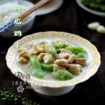絲瓜炒雞丁(低脂菜譜)