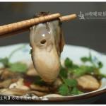 鲜腌生蚝(潮汕味道)