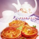 番茄火柿子(锅塌西红柿)