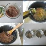 火腿红米肉松饭团(早餐菜谱)