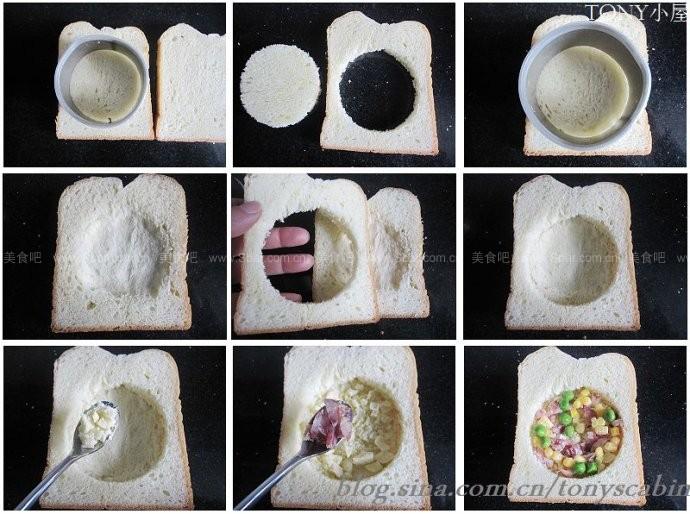 10分钟打造营养土司早餐