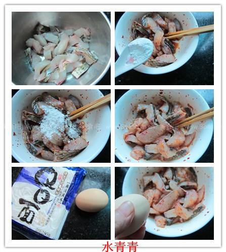 鱼肉土豆粉