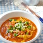 西红柿炒鸡蛋(最经典的家常菜)