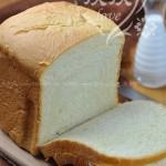一键式淡奶油土司(面包机食谱)